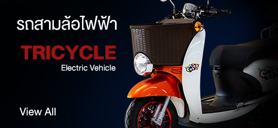 category-TRICYCLE-ev